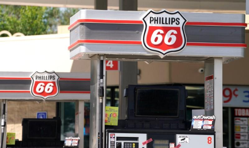 Phillips 66 to sell assets to MLP in $2.4 billion deal https://t.co/QbNf2P7MZR https://t.co/V1NfmExqLv