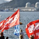 Why Japan doesn't sign nuclear arms ban treaty