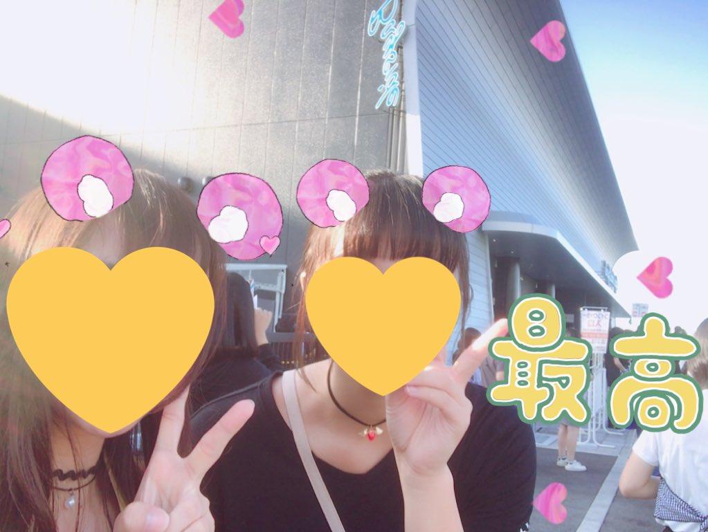 9.18かくてる大阪冬ぶりのかくてるめちゃくちゃ楽しかった!未だに首が痛い!!wなめすん連番ありがとう!待ち時間からそわ