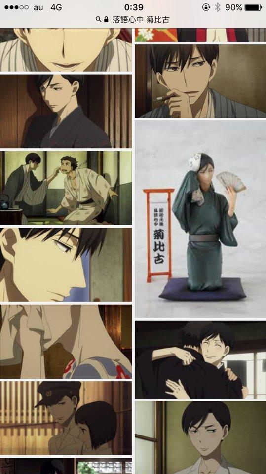 おもくそ2次元なんですけど落語心中の菊比古さん似合いそう~!!!!って思ってました( ˶´⚰︎`˵ )💓