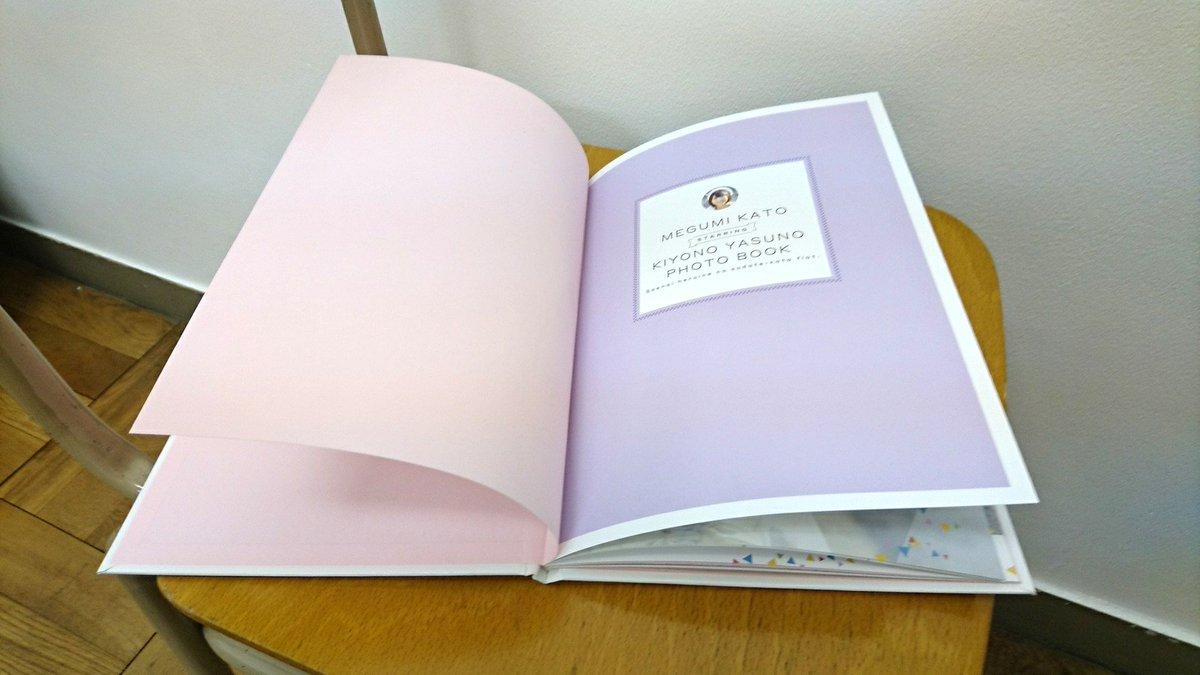 【#加藤恵生誕祭】冴えカノSHOP&アニプレックス+にて数量限定販売「加藤恵写真集」は今日のために制作したといっても過言