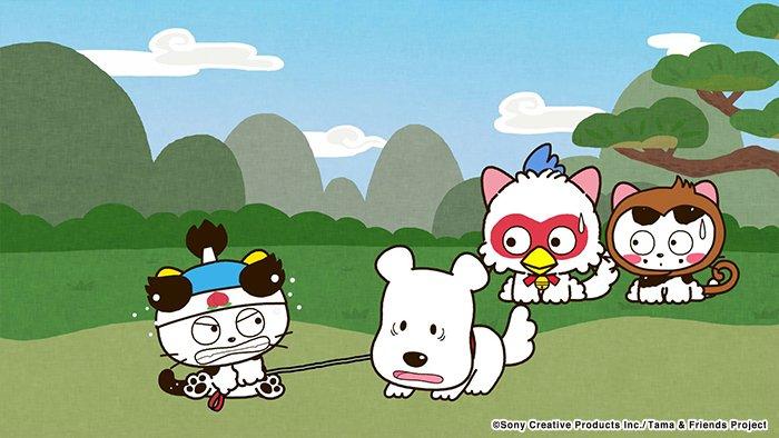 アニメ タマ&フレンズ~うちのタマ知りませんか?~ 今日のお話は「フレンズ桃太郎」もしも○○が桃太郎の犬だったら…?さぁ