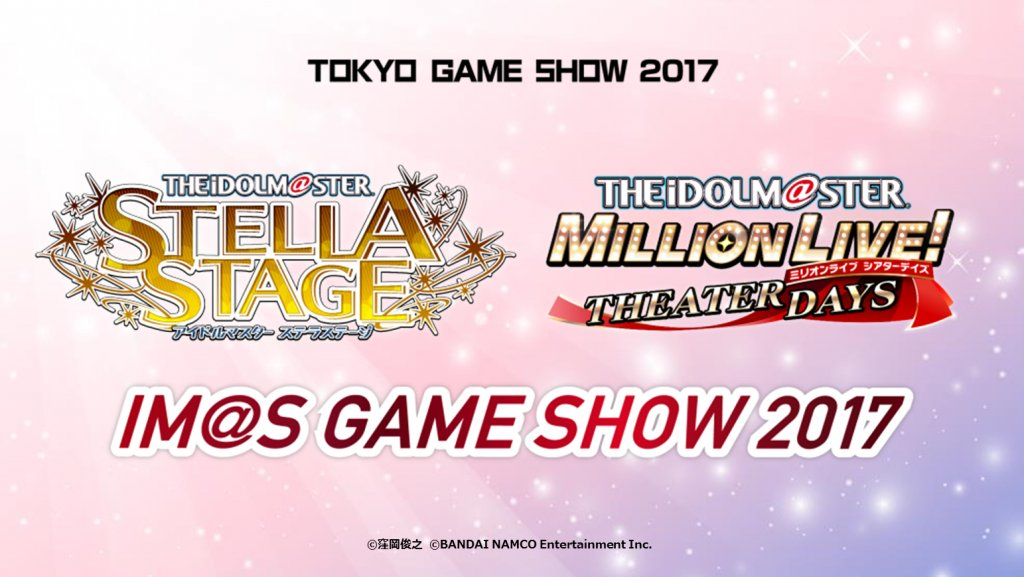 【TGS2017】IM@S GAME SHOW 2017 発表情報まとめ→→ https://t.co/QsuLNwrFEQ #idolmaster https://t.co/JuQB7vPDBc