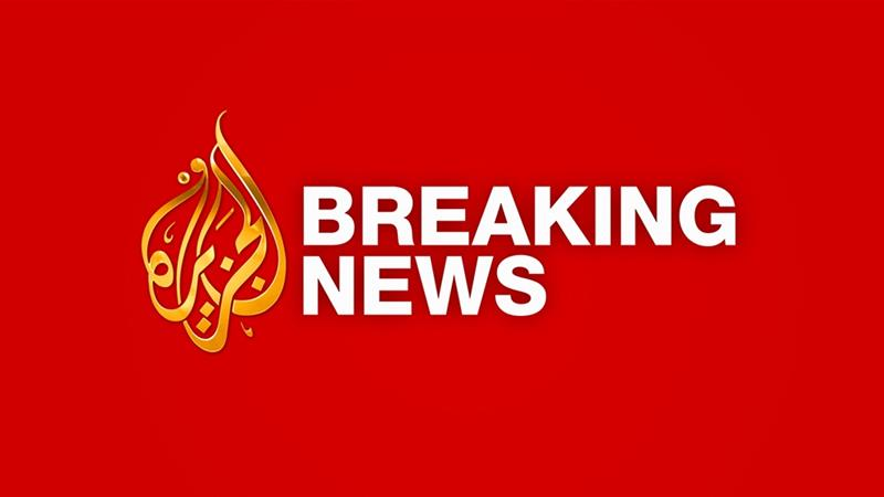 """BREAKING Iran """"successfully"""" tests new ballistic missile, state TV says"""