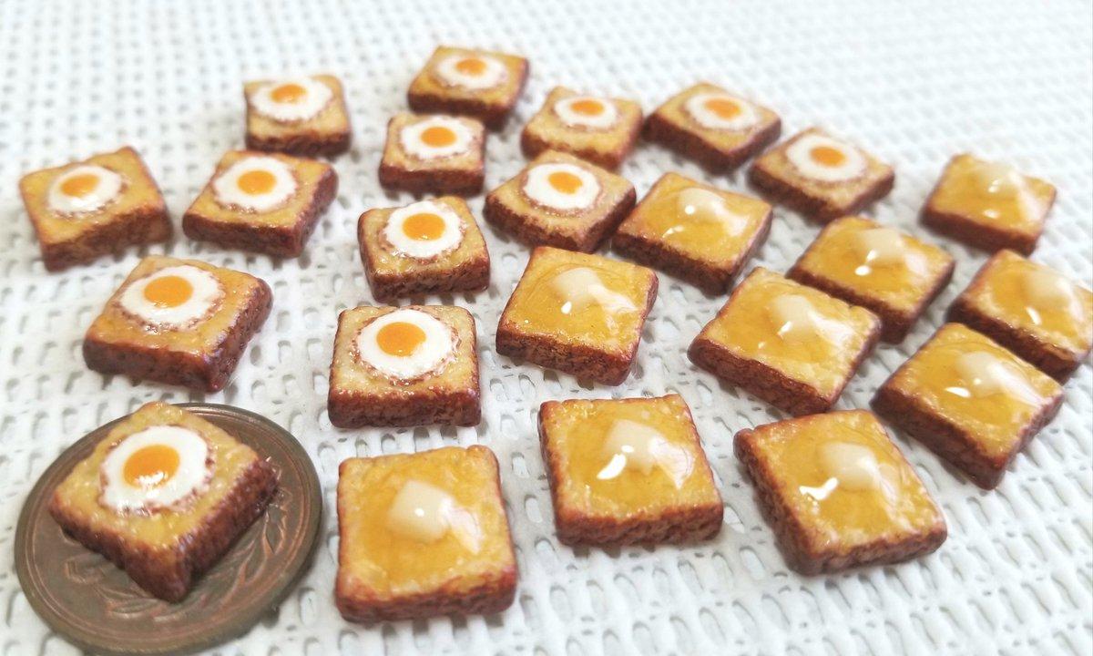 樹脂粘土とレジンで、ミニチュアフードのパンを作ったよ😃目玉焼き乗せ(天空の城ラピュタの)&バタートースト🍞こんがりサクふ