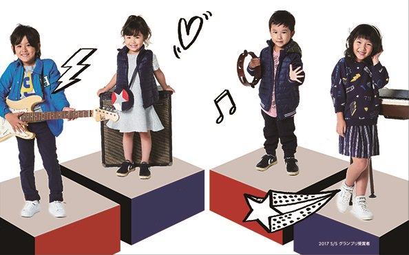 """今年も""""SESAME X TOMMY HILFIGER ファッションモデルコンテスト""""が開催決定!ただいま事前予約を受付中です。 https://t.co/tg8zkWvxWn https://t.co/dnTO1dwbo1"""