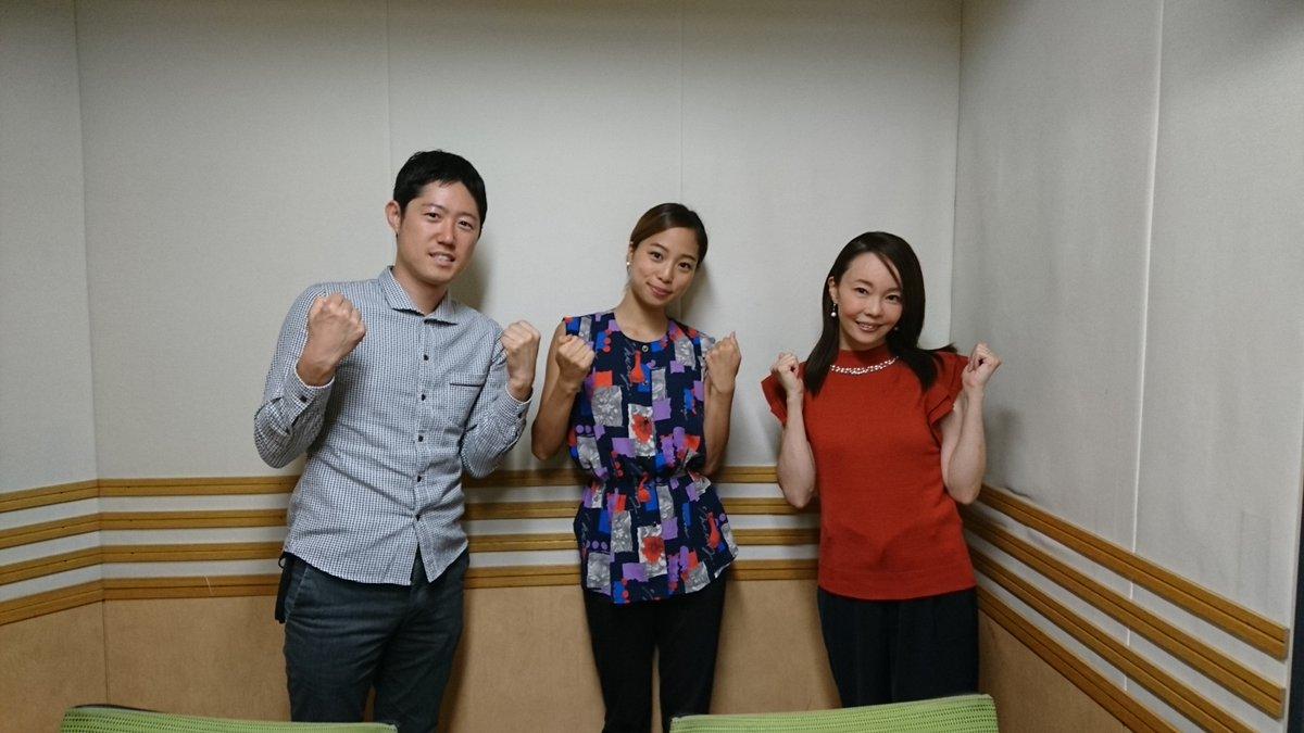 土曜日朝6時25分~「千葉真子BEST SMILEランニングクラブ」9月23日ゲスト 福内櫻子さんの放送を聴くならこちら