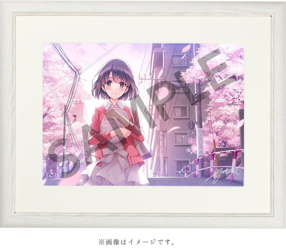こちらの #冴えカノ ♭ 「深崎暮人イラスト使用A3プリモアート」は本日、ご予約の方へお届けとなっております!#加藤恵生