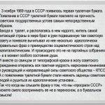 https://pbs.twimg.com/media/DKa-1QYWkAAv_Qe.jpg:orig