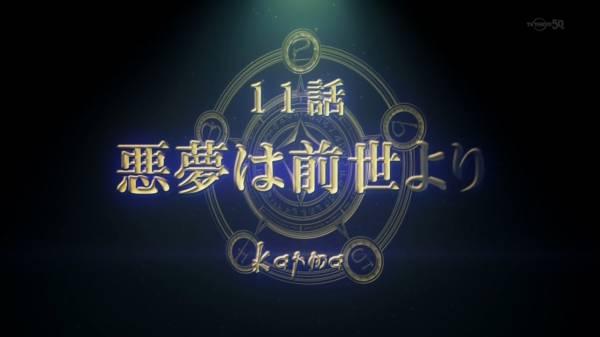 異世界はスマートフォンとともに第11話が話題ですがここで聖剣使いの禁呪詠唱第11話をご覧ください。