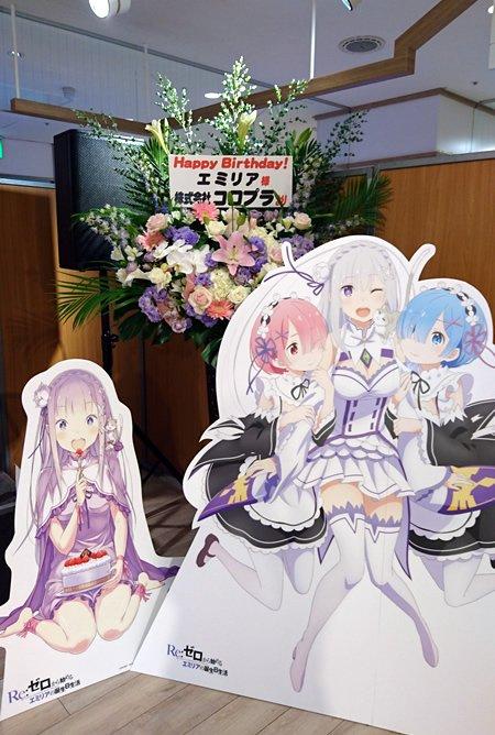 「Re:ゼロから始めるエミリアの誕生日生活 in 渋谷マルイ」コロプラ様よりエミリアにお花をいただきました。コロプラ様、