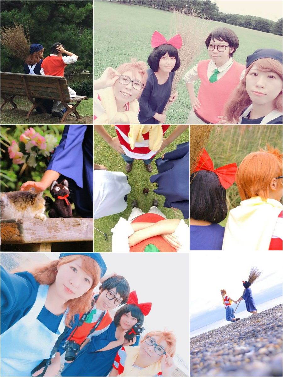 【コス★】念願の魔女宅併せー!みんな本物だし、写真がどれもこれも可愛くてやばい😂😂💕💕💕たくさんÜPしたい!!!みんなで
