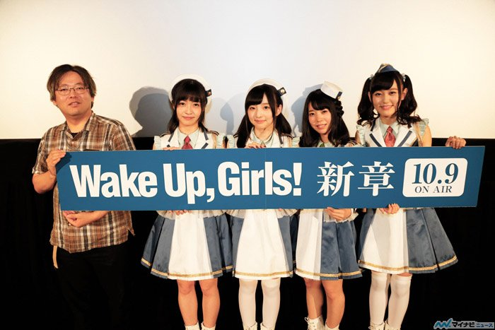 WUG初の上海単独ライブ決定に吉岡茉祐「中国の皆さんに熱量を伝えたい」 - 『Wake Up, Girls! 新章』第一