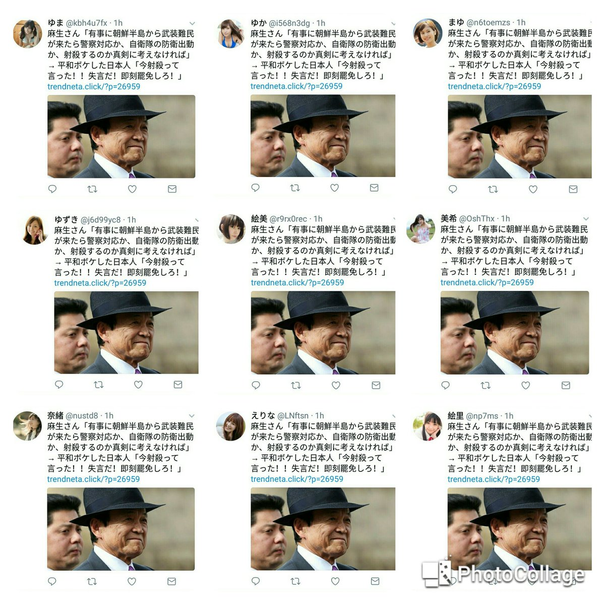 NHKさん、安倍政権からの圧力で安倍ゲート事件の報道を制限されていた。内部告発で判明 YouTube動画>2本 ->画像>64枚