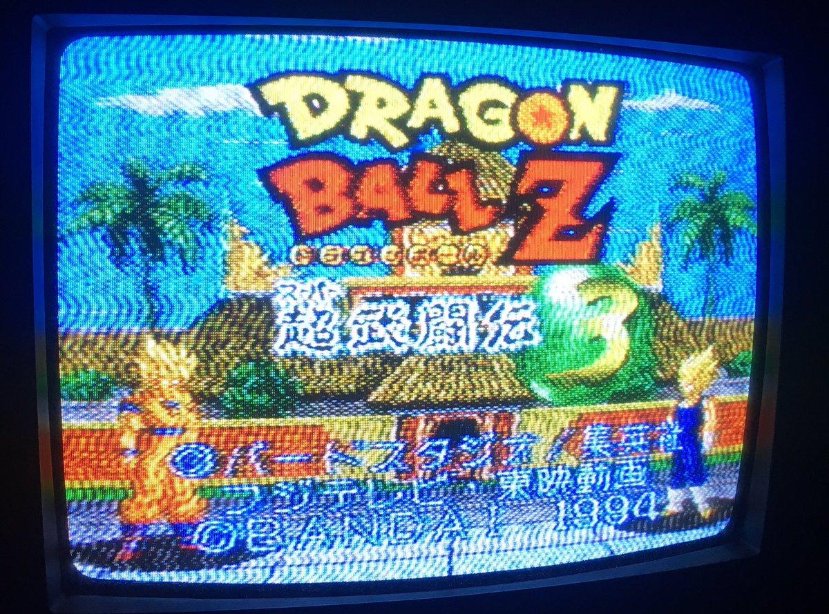 ドラゴンボールZ超武闘伝3。ストーリモード等えてすると格闘ゲームには蛇足と思われる要素をとことん廃し、どこまでもシンプル