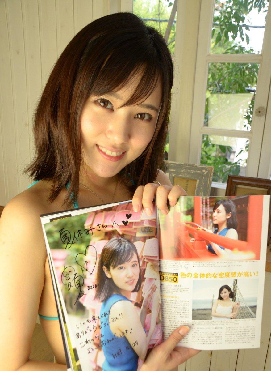 西原愛夏の画像 p1_34