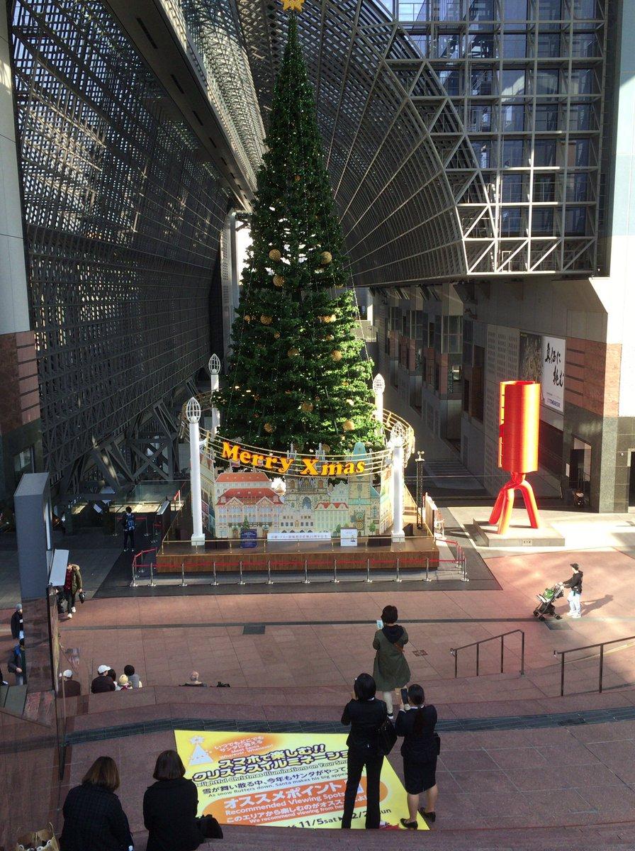 #1日1聖地京都駅大階段あすか先輩復帰の舞台今回の劇場版でも宝島が聞きたいです^_^今日現実でも駅ビルコンサートがあり北