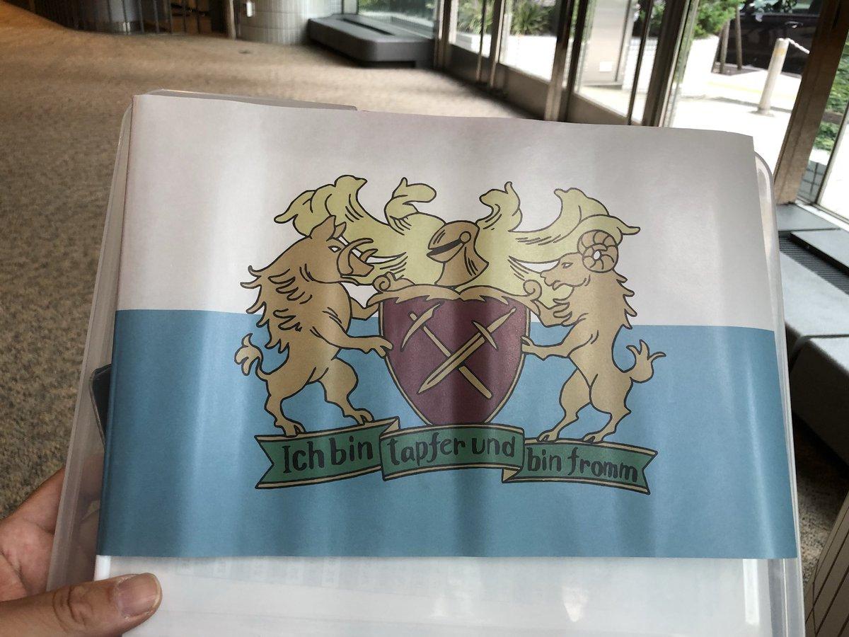 #イゼッタ エイルシュタット 秋の国民集会1回目の入場開始入口で渡されたエイルシュタットの側  紙製