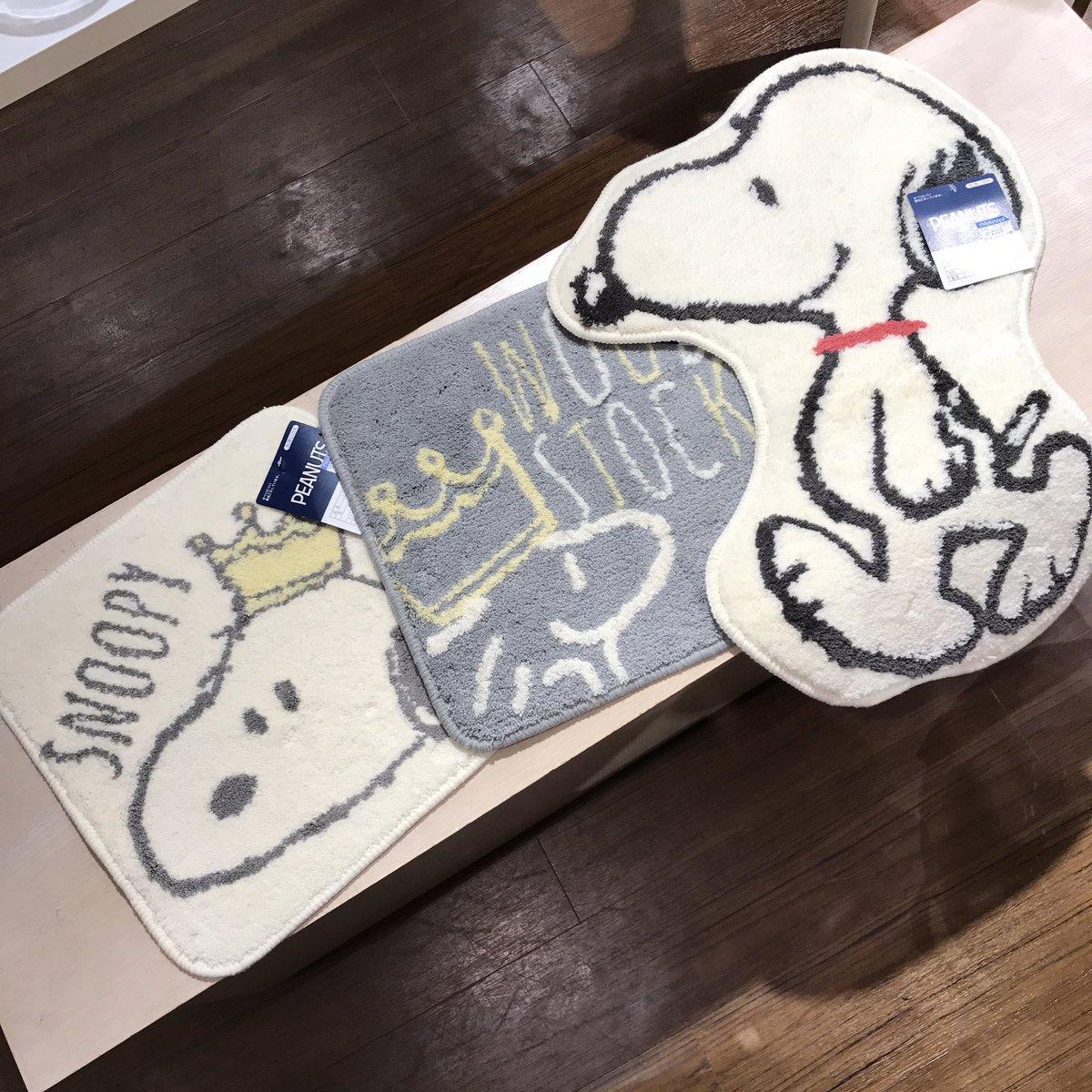 【スヌーピー マット】¥1,620~ダイカットタイプからキッチンマットなど様々なサイズのマットが入荷いたしました(^^)