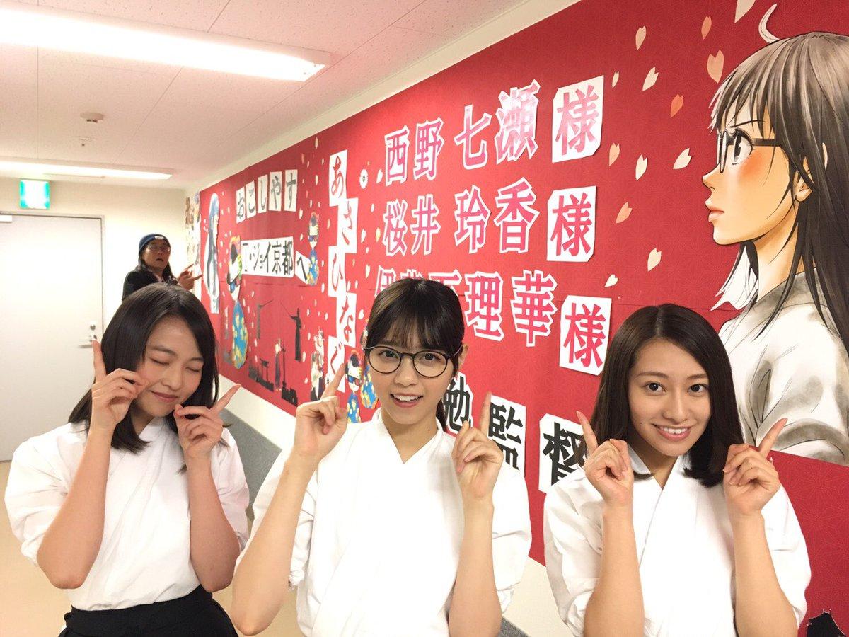 本日も映画「あさひなぐ」舞台挨拶頑張っております! 西野、万理華、桜井は京都・名古屋、白石と松村は...