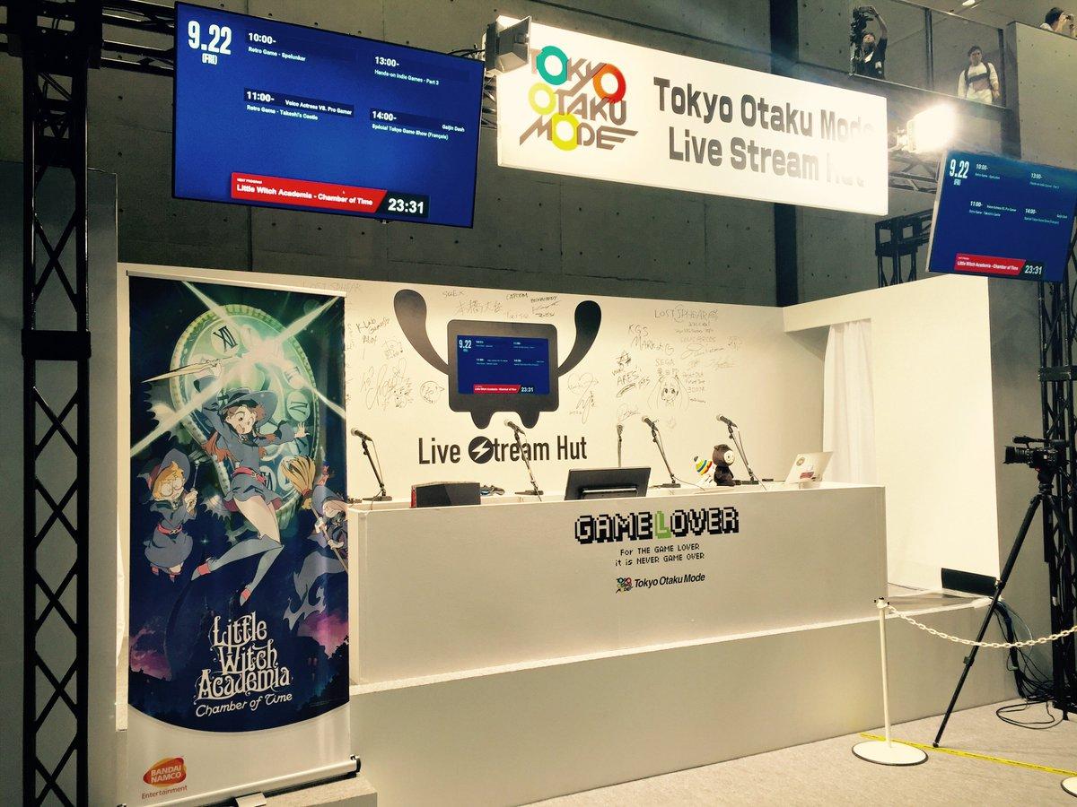 東京ゲームショウの11ホール会場より!間もなくTokyo Otaku Modeのブースにて海外向けライブ番組が始まります