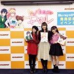 AKIHABARAゲーマーズ本店でのBlu-ray&DVD発売記念イベントの第1回目が無事終了しましたー!生オー
