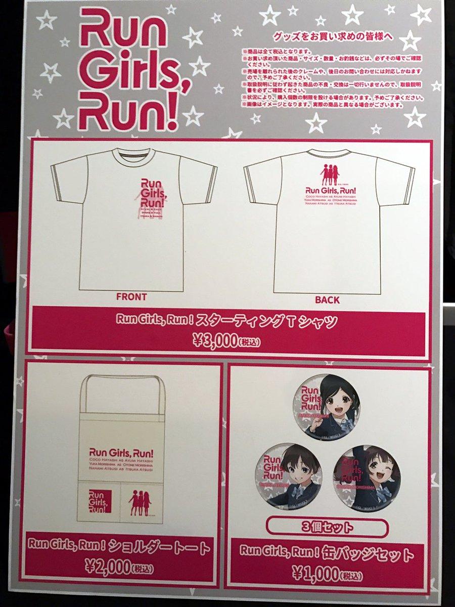 【RGRショーケースイベント Vol.1】開場&物販開始致しました!Tシャツ、ショルダートート、缶バッジがござ