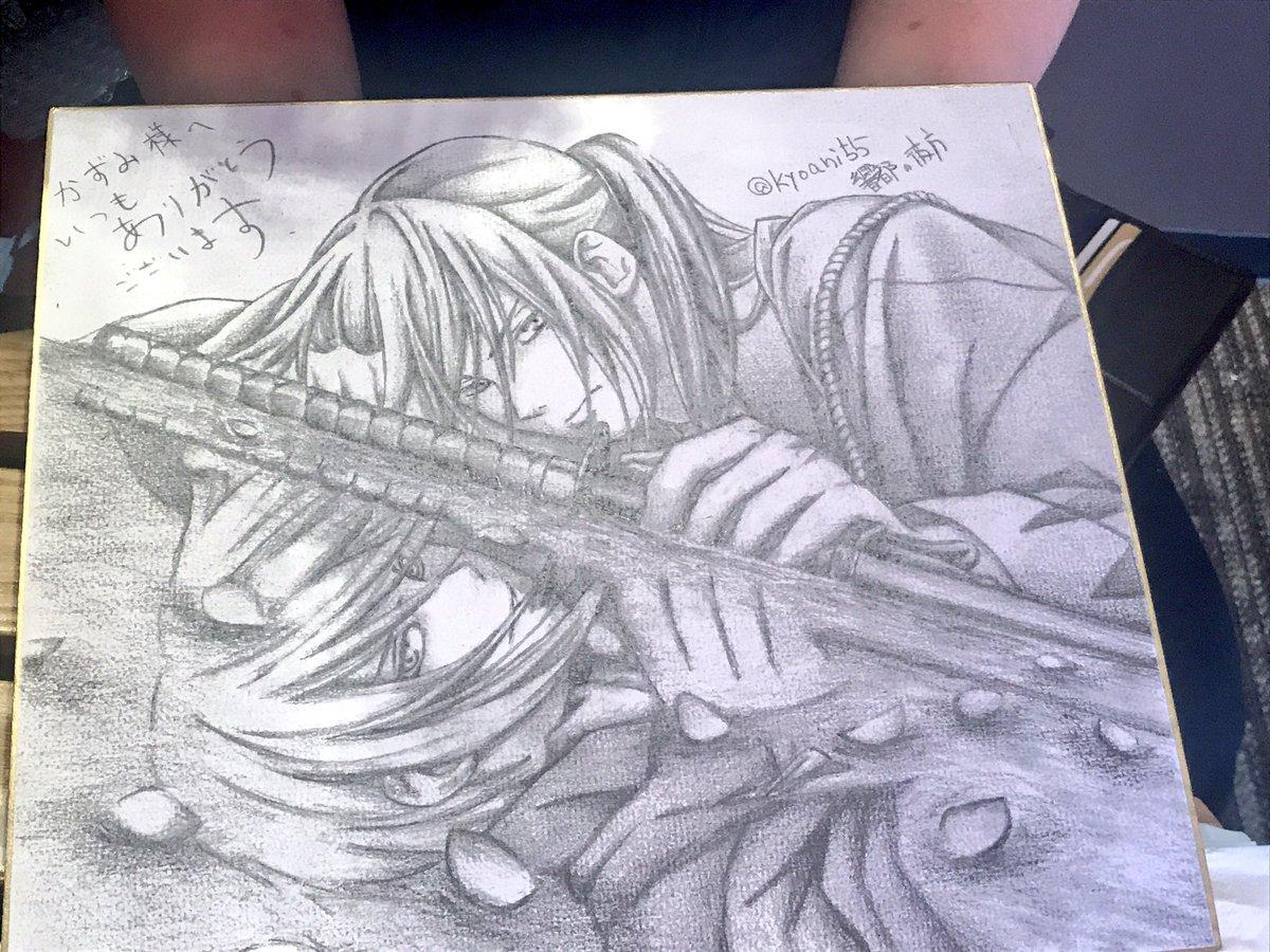 ニンマリさんで土方さんを描き、薄桜鬼ガチファンのかずみさんへプレゼントさせて頂きましたら、涙流して感動して下さりましたヽ
