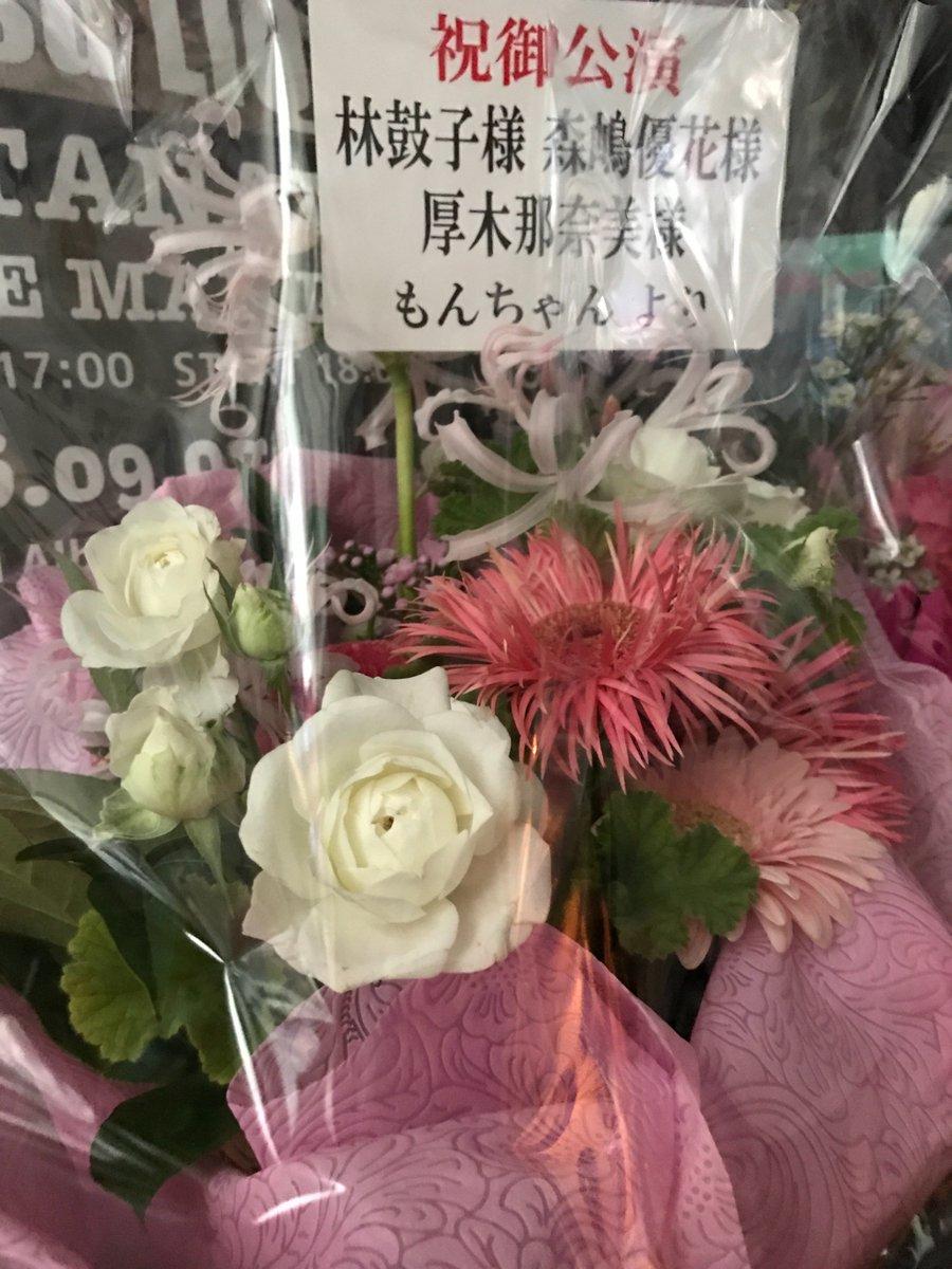 【RGRショーケースイベント Vol.1】会場にはお花も届いております!ありがとうございます!③#RGR_JP#WUG