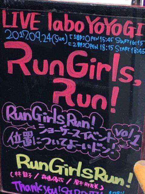 【RGRショーケースイベント  Vol.1】開演致しました!最後までよろしくお願いします!#RGR_JP#WUG_JP