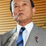 Aso refers to shooting armed N. Korean refugees in crisis