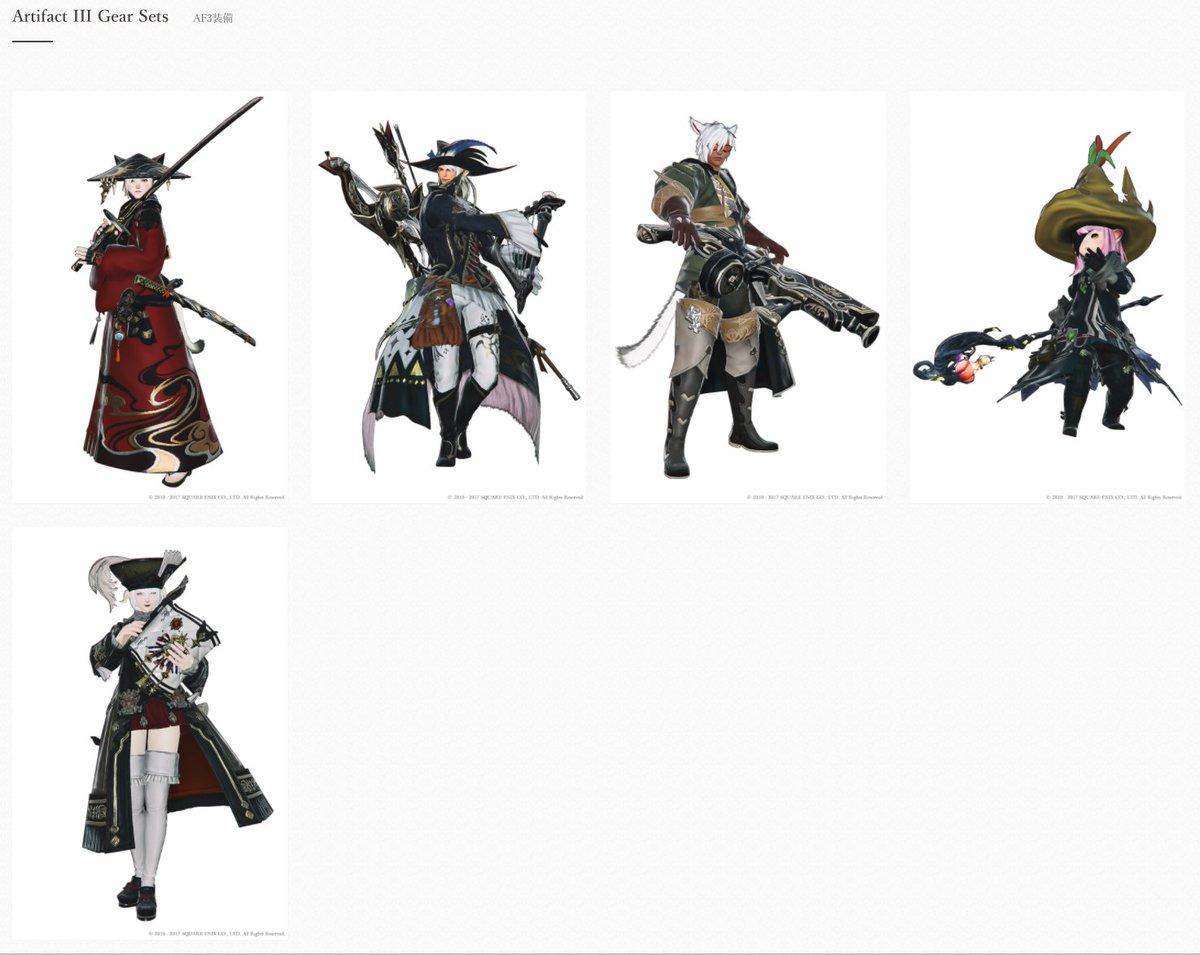 サイトにも追加しました(ずっと追加しそびれていた牙狼装備も…!)