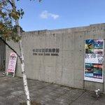 小海町高原美術館の新開誠展に行って来た。まぁ〜…想像通りで「君の名は」の展示が多かった。嫌いではないし、映画も観たけど面