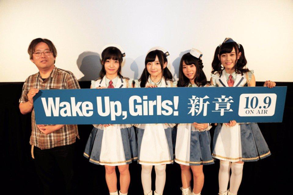 【インフォメーション】10月9日放送 TVアニメ「Wake Up, Girls! 新章」第一話先行上映会開催! | Ni