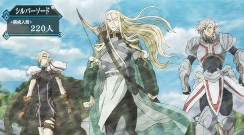 エルフロートの「エルフの3人組、旗」ってキーワードだとこのイメージになってしまう※『ログホライズン』のウィリアム、ディン