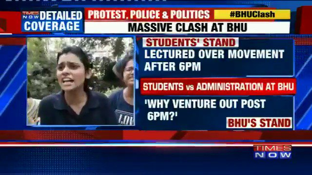 Why is police doing lathicharge when we are protesting silently? asks a BHU student #BHUClash