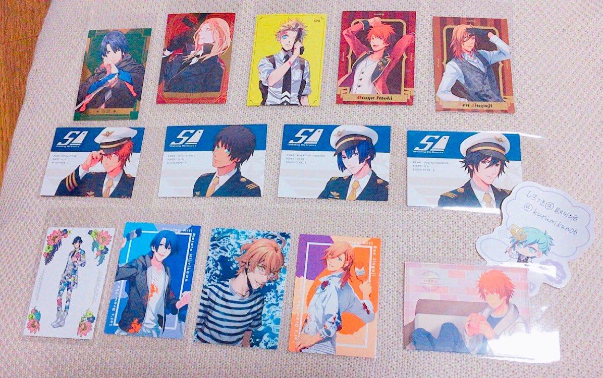 <交換>うたプリ トレカ Brilliant Selection Card BSC❁譲→音也・真斗・那月・トキヤ・レン・