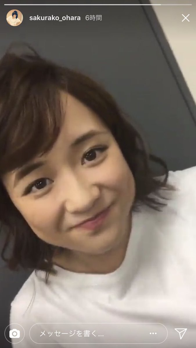 最近下がってた大原櫻子さんモチベあがりまちたぁ みんな好きな浜辺美波さんより大原櫻子さん