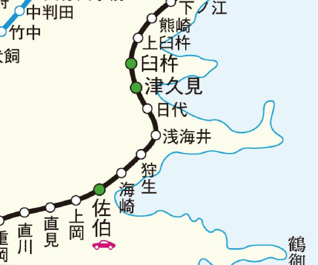台風18号で被害を受け、復旧まで時間がかかりそうな日豊本線の臼杵〜佐伯間には、日代、狩生、海崎という『ReLIFE』のヒ