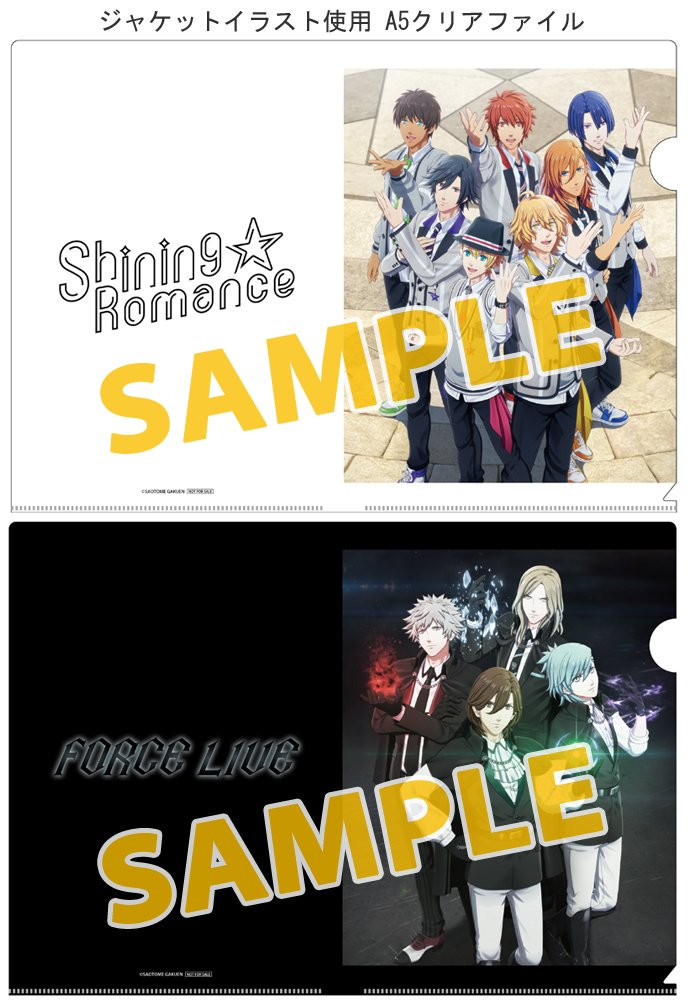【CD情報】うたの☆プリンスさまっ♪ Shining LiveテーマソングCD 初回盤の各アニメイト特典画像を公開致しま