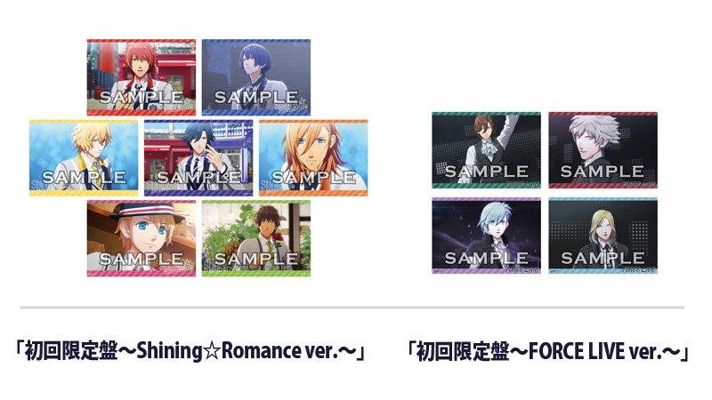 【うたの☆プリンスさまっ♪Shining LiveテーマソングCD】「初回限定盤~Shining☆Romance ver