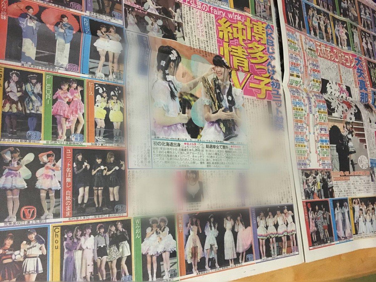 【SKE48】大矢真那応援スレ☆365【SKE48でやりきったことは何もありません】©2ch.netYouTube動画>23本 ->画像>119枚