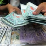 Sept 25: Ringgit opens higher against US dollar