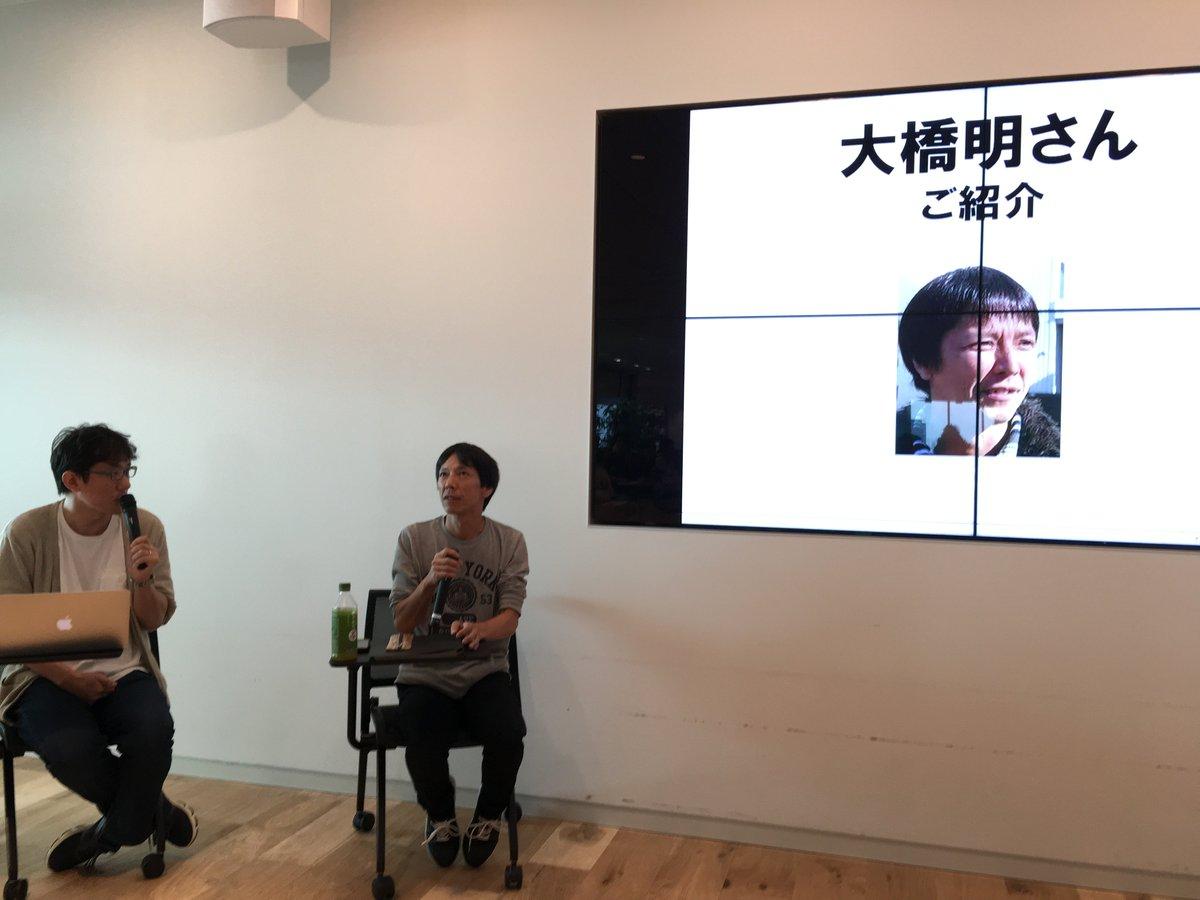 昨日、アクション監督・俳優の大橋明さんをお招きして、シナリオランドのオフラインイベントが開催されました。『牙狼』シリーズ