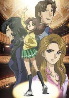 Glass Mask (2005) ガラスの仮面 (2005): Drama, Shoujo かつて、一世を風靡した劇作
