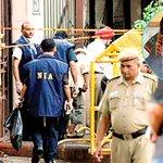 Terror funding: NIA summons J&K traders' body, PhD student