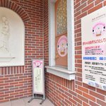 47% of infants left in Kumamoto 'baby hatch' were birthed without medical care