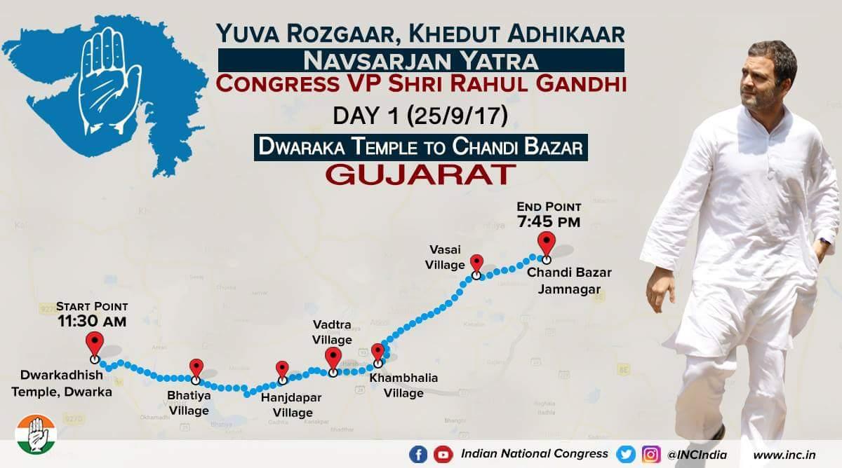 युवा रोजगार खेडुत अधिकार , नवसरजन यात्रा.. #RahulInGujarat https://t.co/uAH2v7DTkR