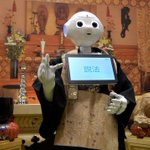 High tech, IT and robots are at forefront of Japan's funeral industry boom