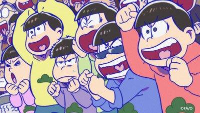 「おそ松さん」テレビ東京での再放送が本日で終了!本日深夜2時05分からはアニメ特番「おそ松さん おうまでこばなし」がOA